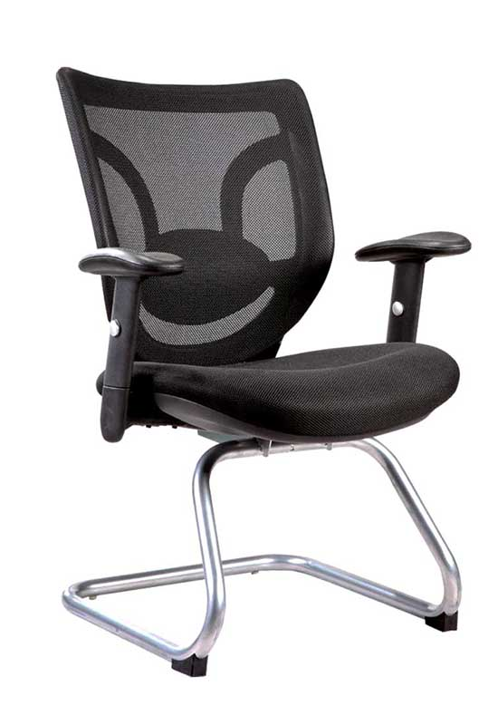 Mesh Office Guest Chair By Dsa